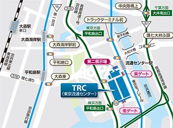 東京流通センター(TRC)への地図